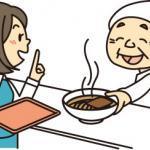 【経験者が語る】社員食堂のパートの楽しい思い出3選